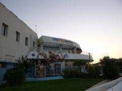 Cretaquarium (Sea Aquarium)