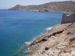 Spinalonga Fortress - Crete photo 12