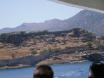 Spinalonga Fortress - Crete photo 23
