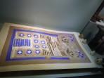 Archaeological Museum Heraklion - Crete photo 13