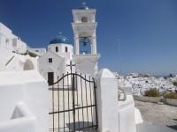 Agios Anastasios Church (Imerovigli)
